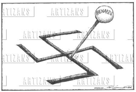 artizans image information david ahenakew is stick shift in nazi rh artizans com Driving Stick Shift stick shift diagram